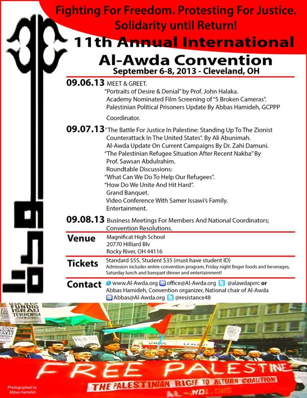 Al-Awda's Eleventh Annual International Convention