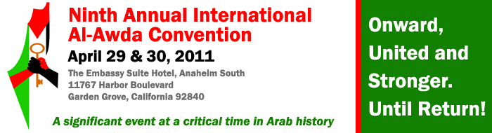 Ninth Annual International Al Awda Convention